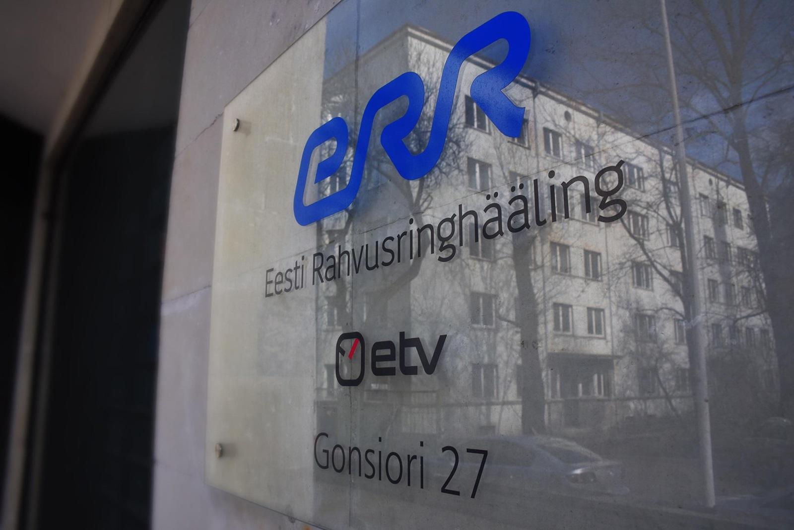 Estonian Public Broadcasting