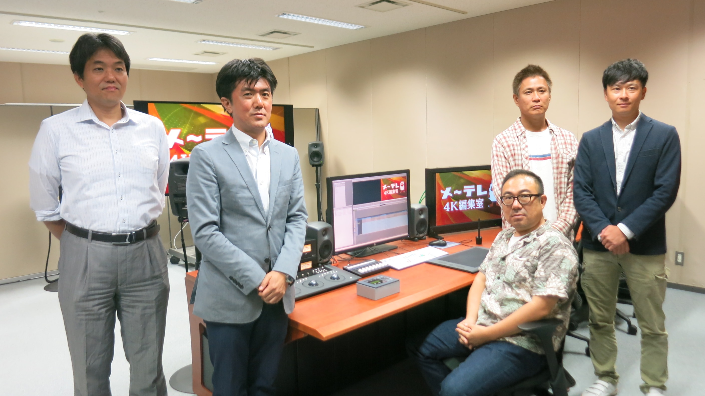 Nagoya tv