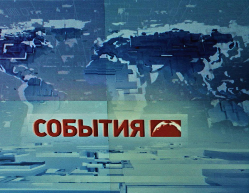 CSTVCMoscow800A