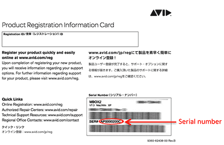 productregistrationcardsample