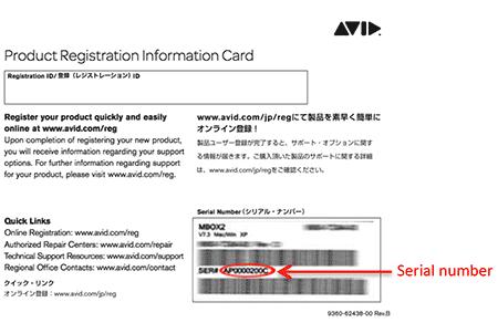 productregistrationcardsample
