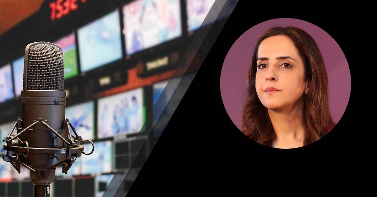 Ruba Ibrahim of Al Arabiya appears as a guest on the Making the Media podcast